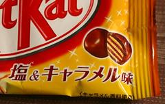 KitKat Little Salt & Caramel (overoften) Tags: japan cookie candy sweet chocolate salt biscuit caramel  kitkat limitededition
