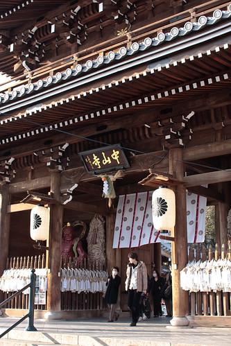 01.04Nakayamadera-4