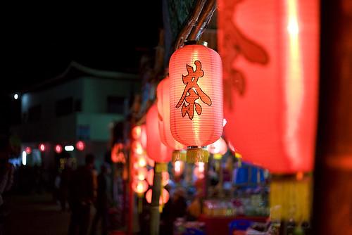 Mae Salong Tea Festival