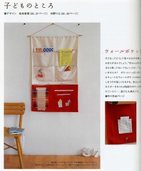 Handmade Zakka - Out of Print (This and That From Japan) Tags: kitchen bathroom japanese handmade decoration baskets household zakka craftbook japanimport