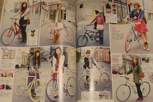 Osaka Chari Girls Snap