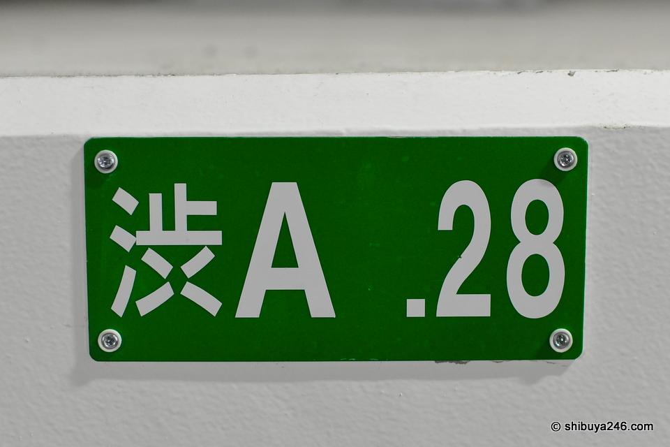 Plate marks are set along the route, Shibuya A - 28