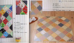Log Cabin Patchwork Projects (This and That From Japan) Tags: japan japanese design pattern logcabin howto quilting instructions etsy patchwork craftbook instructionsw