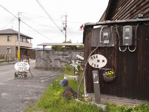 Cafe OMO屋@広陵町-01