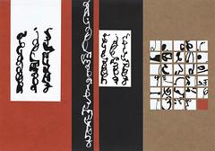 3en1 (nuraire) Tags: ink stroke caligraphy caligrafa tintachina abecedario trazo esav colapen