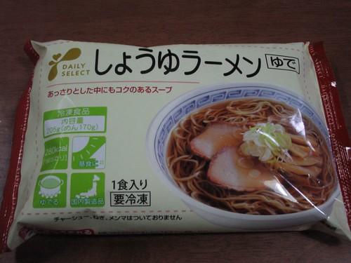 イオン製99円ラーメン-03