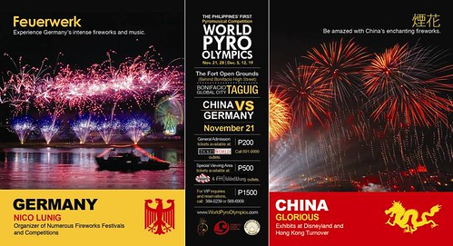 WorldPyroOpeningNight