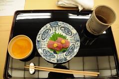 Baby tuna, soy-marinated egg yolk sauce. Kikunoi, Kyoto