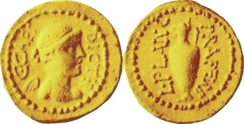 475-02 half Aureus Caesar Victory DIC TER Jug L.PLANC PRAEF VRB