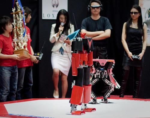 robo-one GP-116