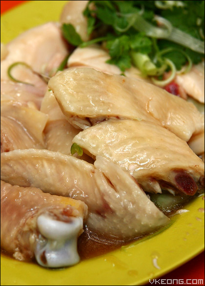 steamed-chicken-wing