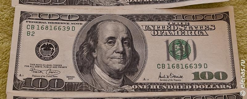 dollars-5