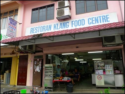 Klang Food Centre Signboard