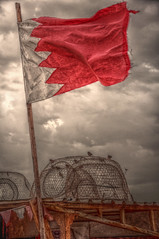 Under the Bahraini flag