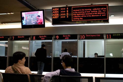 PRC visa office