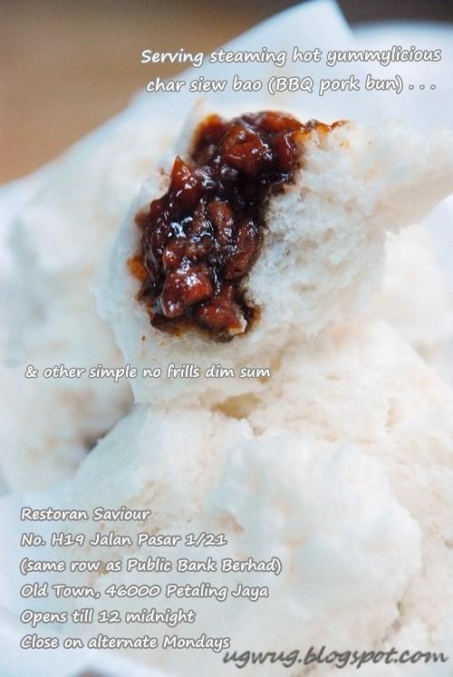 Char Siew Bao (BBQ Pork Bun)