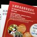 每日港幣 28 元,香港 3G 行動上網吃到飽。