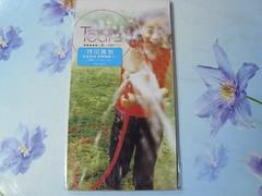 全新 原裝絕版 1997年 6月21日 持田真樹 大正製藥 CM歌 Teaes CD 原價 1020YEN