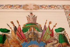 "Detail from ""Presentation Album of Nasir al-Din Shah's Coat of Arms"" by Alexander Faddev (klodhie) Tags: county art st museum court los al arms angeles russia album coat petersburg gift giving sultan presentation alexander kiran din lacma islamic shah 1865 nasir aldin lodhie faddev"