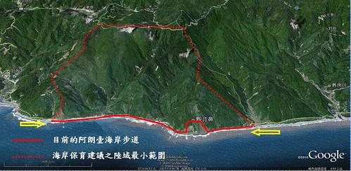 「旭海觀音鼻暫定自然保留區」範圍包括陸域部分的小集水區流域,區域的東西寬度大約3公里、南北長約4公里。圖片來源:屏東縣政府網站。