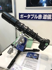 CP+ 2017: BORG 90FL日食撮影セット + ユニテック SWAT-350 (rna.japan) Tags: iphone4