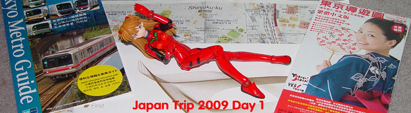 How I managed to tour Japan in 3 Days and 4 Nights while hitting all the hot spots like Odaiba Gundam, Evangelion 2.0 You can (not) advance, Kamen Rider Decade Movie - All Riders vs. Dai Shocker with shopping in Akihabara!  My assistant Pretty Fräulein Asuka-chan will guide you through all that.