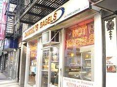 Daniel's Bagels - New York