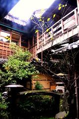 Hoshidekan, Ise, Japan