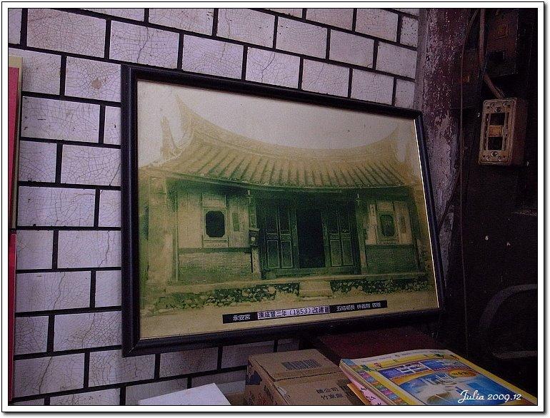 利澤老街 (12)