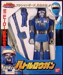 Kakuranger (ThePowerDome) Tags: toys ranger power action ninja alien mighty rangers figures sentai tokusatsu morphin megazord