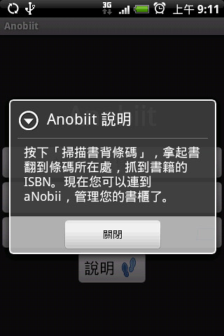 Anobiit