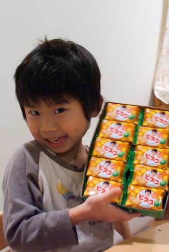 present from kumagai-san
