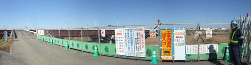 笹目橋(南)