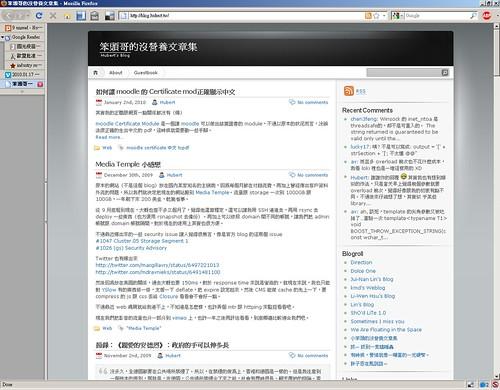 My Firefox 3.6