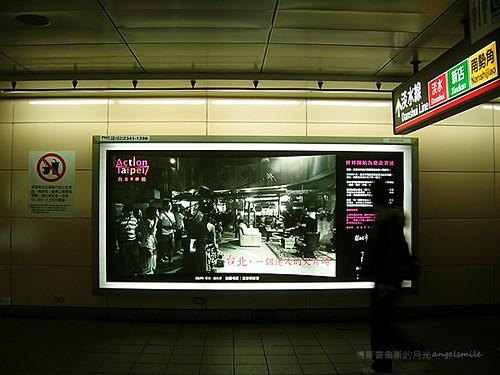 台北,一個迷「失」的大片場 - take 2