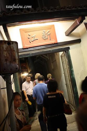 CNY Heritage Trail (60)