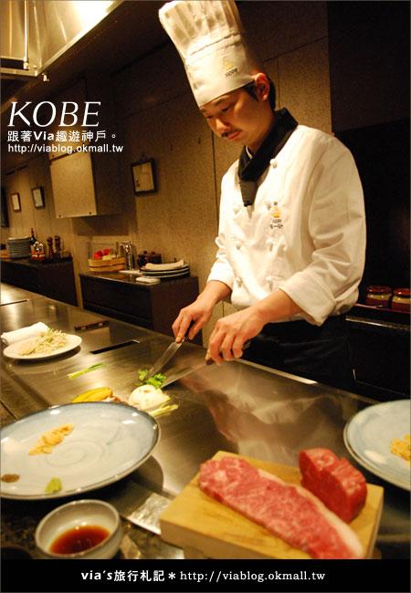 【via關西冬遊記】美味的神戶牛~Mouriyaモーリヤ神戶牛排12