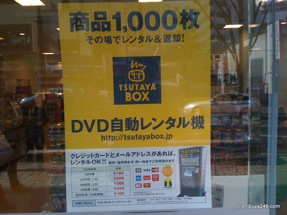1,000 DVD's to choose from in the Tsutaya box