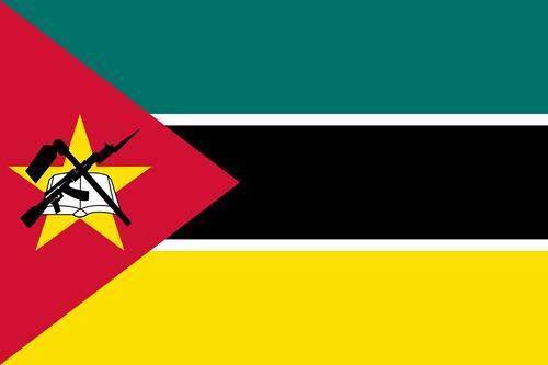 Mozambique / Mocambique....Former Portuguese Colony