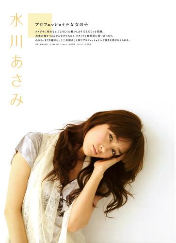日本映画magazine vol13-p11