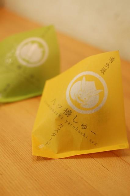 kyouto_086