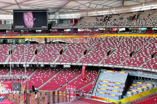 Beijing Olympic Stadium - Interior View