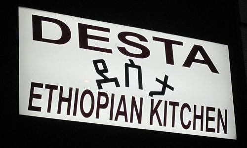 desta ethiopian kitchen - signage by foodiebuddha.