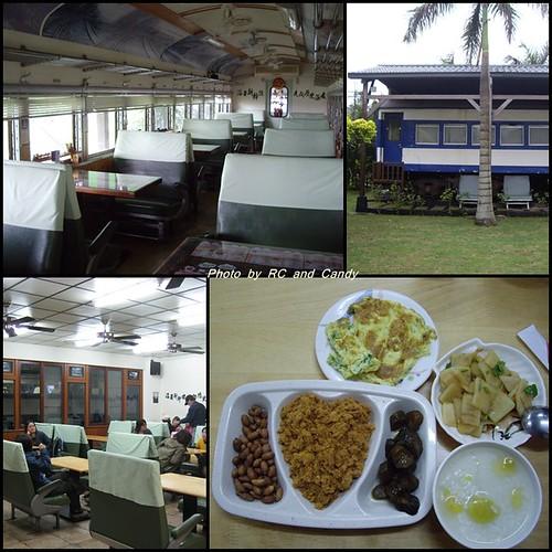 Taian train 2