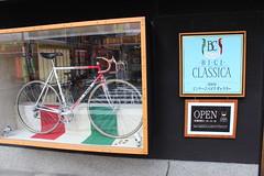 BI CI CLASSICA (tk78000u) Tags: road bike bicycle steel cycle frame