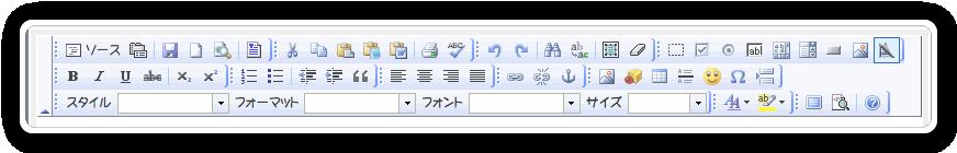 FCKeditor_office2003