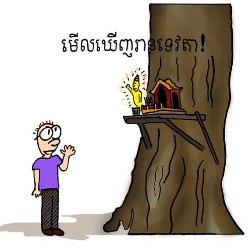 """""""I Wonder"""" panel 04 Khmer"""