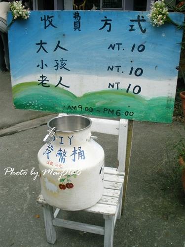 2009 12 20_92宜農牧場.jpg