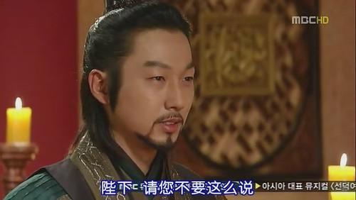 [TSKS][The.Great.Queen.Seondeok][062][KO_CN](091576)