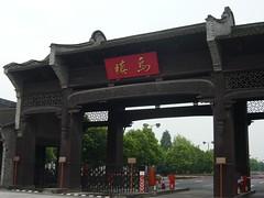 china272